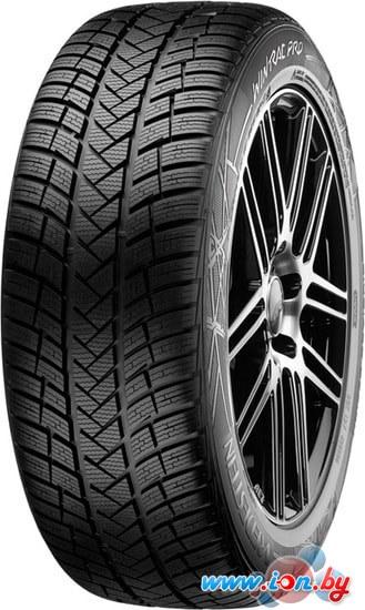 Автомобильные шины Vredestein Wintrac Pro 255/40R18 99Y в Могилёве