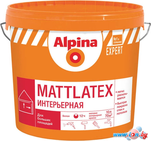 Краска Alpina Expert Mattlatex (белый, 10 л) в Витебске