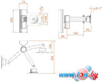 Кронштейн Electric Light КБ-01-12 в Могилёве