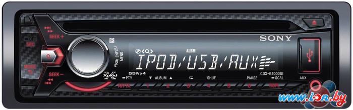 CD/MP3-магнитола Sony CDX-G2000UI в Могилёве