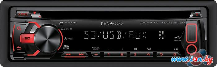 CD/MP3-магнитола Kenwood KDC-3657SD в Могилёве