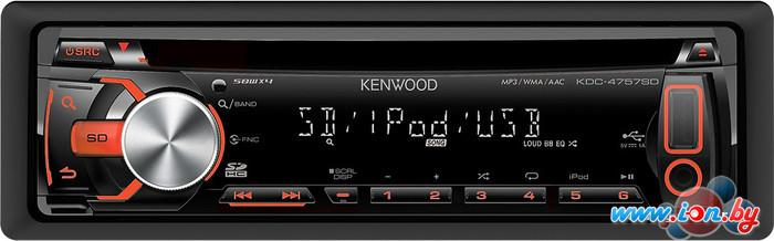 CD/MP3-магнитола Kenwood KDC-4757SD в Могилёве