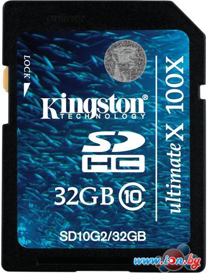 Карта памяти Kingston UltimateX SDHC (Class 10) 32GB (SD10G2/32GB) в Могилёве