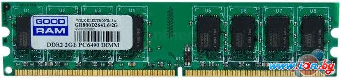Оперативная память GOODRAM DDR2 PC2-6400 2GB 128x8 (GR800D264L6/2G) в Могилёве