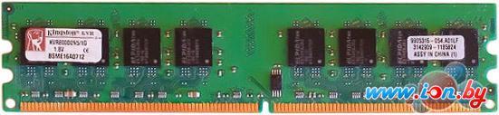 Оперативная память Kingston ValueRAM 8GB DDR3 PC3-10600 (KVR13R9D8/8) в Могилёве