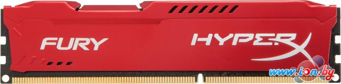 Оперативная память Kingston HyperX Fury Red 8GB DDR3 PC3-12800 (HX316C10FR/8) в Могилёве