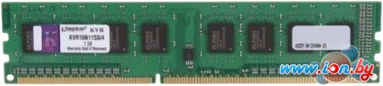 Оперативная память Kingston ValueRAM 4GB DDR3 PC3-12800 (KVR16E11S8/4) в Могилёве