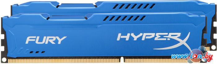 Оперативная память Kingston HyperX Fury Blue 2x4GB KIT DDR3 PC3-12800 (HX316C10FK2/8) в Могилёве