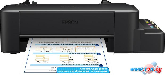 Принтер Epson L120 в Могилёве