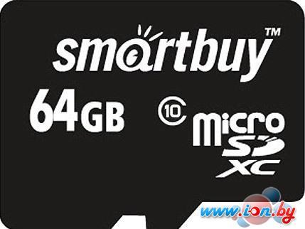 Карта памяти Smart Buy microSDXC (Class 10) 64GB + SD-адаптер (SB64GBSDCL10-01) в Могилёве