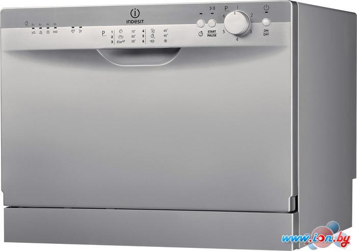 Посудомоечная машина Indesit ICD 661 S EU в Могилёве
