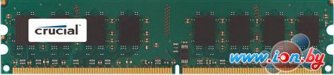 Оперативная память Crucial 2GB DDR3 PC3-12800 (CT25664BA160B) в Могилёве