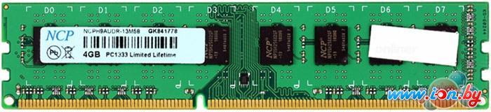 Оперативная память NCP DDR3 PC3-10600 4GB (NCPHBAUDR-13M58) в Могилёве