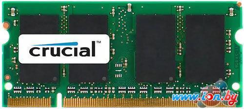 Оперативная память Crucial 2GB DDR2 SO-DIMM PC2-6400 (CT25664AC800) в Могилёве