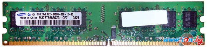 Оперативная память Samsung DDR2 PC2-6400 2GB (M378T5663QZ3-CF7) в Могилёве