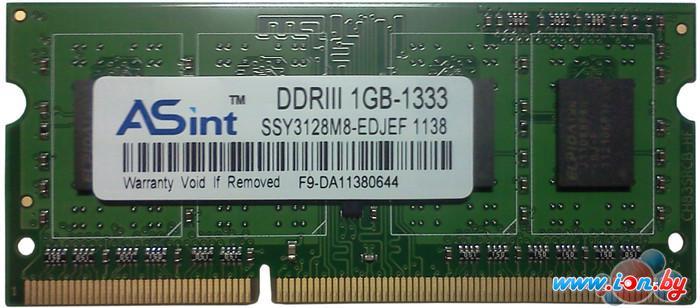Оперативная память ASint 1GB DDR3 SO-DIMM PC3-10600 (SSY3128M8-EDJ1D) в Гомеле