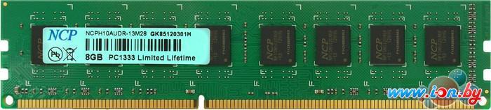 Оперативная память NCP DDR3 PC3-10600 8GB (NCPH10AUDR-13M28) в Могилёве