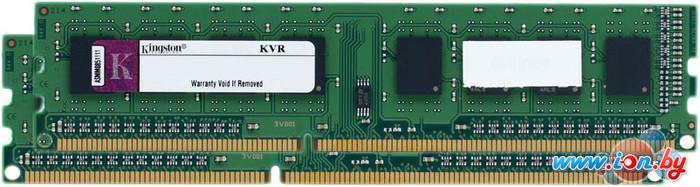 Оперативная память Kingston ValueRAM 2x8GB KIT DDR3 PC3-10600 (KVR13N9K2/16) в Могилёве
