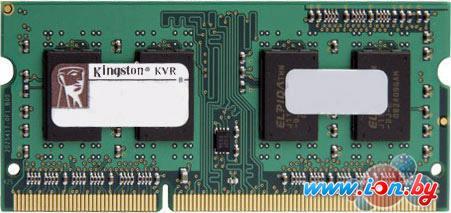 Оперативная память Kingston 4GB DDR3 SO-DIMM PC3-10600 (KVR13S9S8/4) в Могилёве