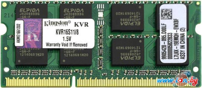 Оперативная память Kingston ValueRAM 8GB DDR3 SO-DIMM PC3-12800 (KVR16S11/8) в Могилёве