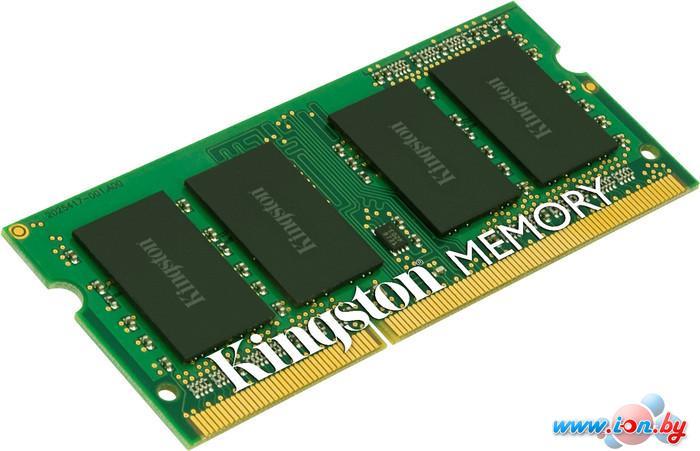 Оперативная память Kingston ValueRAM KVR1333D3S9/8G в Могилёве