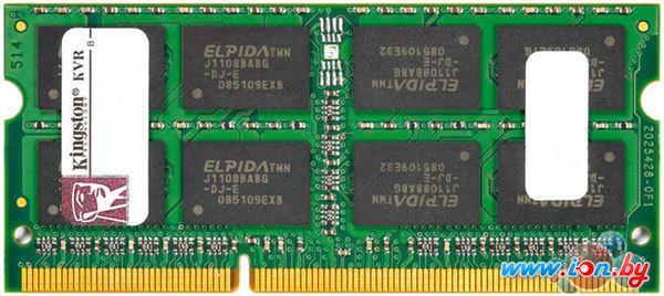 Оперативная память Kingston ValueRAM KVR1333D3S9/4G в Могилёве