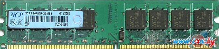 Оперативная память NCP DDR2 PC2-6400 2 Гб (NCPT8AUDR-25M88) в Могилёве