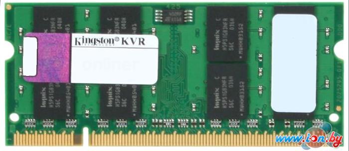 Оперативная память Kingston ValueRAM KVR667D2S5/2G в Могилёве