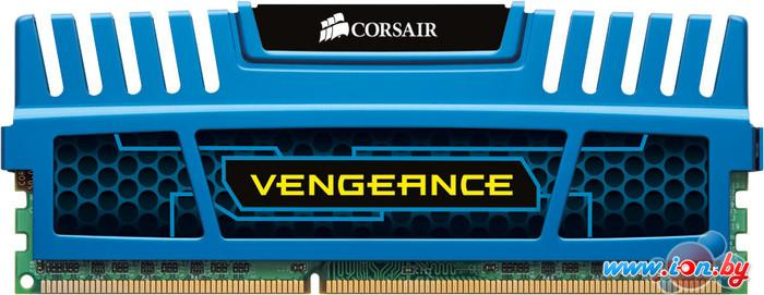 Оперативная память Corsair Vengeance Blue 8GB DDR3 PC3-12800 (CMZ8GX3M1A1600C10B) в Могилёве