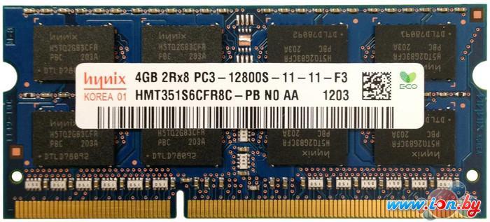 Оперативная память Hynix DDR3 SO-DIMM PC3-12800 4GB (HMT351S6CFR8C-PB) в Гомеле