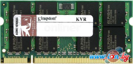 Оперативная память Kingston ValueRAM KVR800D2S6/1G в Могилёве