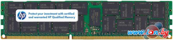 Оперативная память HP 8GB DDR3 PC3-10600 (647897-B21) в Гомеле