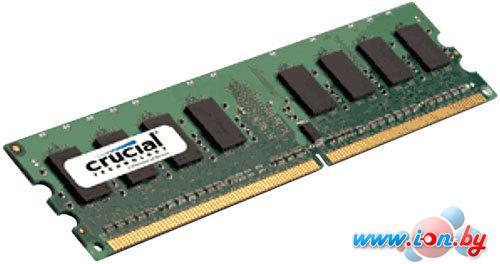 Оперативная память Crucial 2GB DDR2 PC2-6400 (CT25664AA800) в Могилёве
