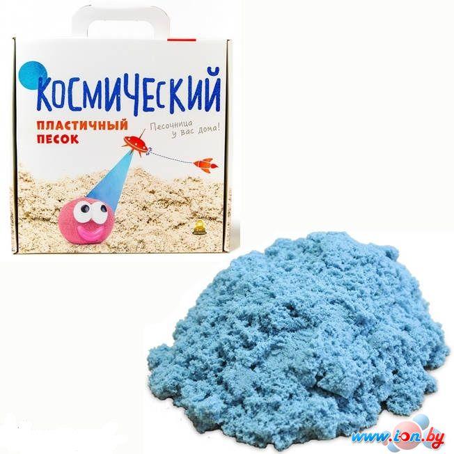 Кинетический песок Космический 1 кг голубой + песочница+формочки в Витебске