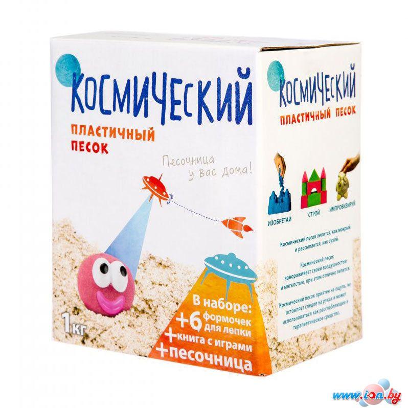 Кинетический песок Космический 1 кг классический + песочница+формочки в Витебске