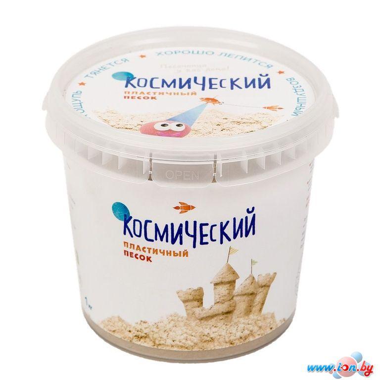 Кинетический песок Космический 1 кг классический в Могилёве