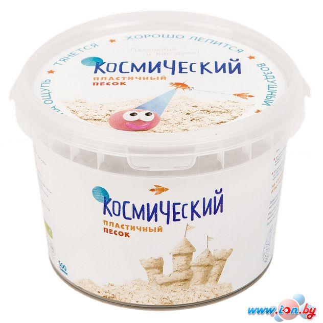 Кинетический песок Космический 2 кг классический в Витебске