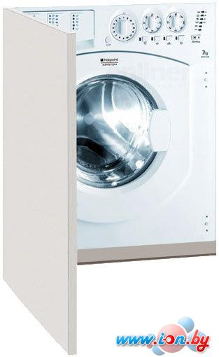 Стиральная машина Hotpoint-Ariston AWM 108 (EU) в Могилёве